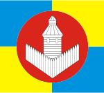 Уйск и Верхнеяицк